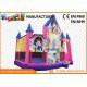 Pink or White Commercial Inflatable Bouncy Castle / Inflatable Jumping Bouncer for sale