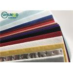 China Biodegradable Medical Spunbond Polypropylene Fabric / Recycled Non Woven Fabric for sale