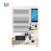 China Vegetables Conveyor Belt Vending Machine With Customizable Sticker And Logo for sale