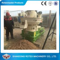 1-1.5 Ton / H Capacity Biomass Pellet Machine Complete Wood Pellet Production Line for sale