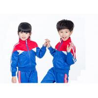China View larger image Winter long sleeve kid clothes international green primary kindergarten school uniform for girl girls for sale
