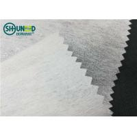 LDPE coating 1025H chemical bond fusible nonwoven interlining for garment embroidery backing use for sale