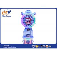 New Arrival Hercules Coin Operated Games Machine Redemption Ticket machine for sale