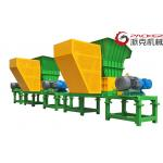 China 22kW*2 Industrial Shredder Machine Low Noise Plastic Volume Hollow Easy Operation for sale