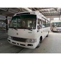 China 7M Travel Coach Buses Leaf Spring Diesel JAC Chassis With ISUZU Engine for sale