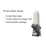 China Low Temperature Rice Dryer Machine , Paddy Grain Dryer With High Drying Speed for sale
