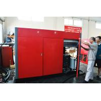 Oil Free Water Cooled Screw Air Compressor 110kw 150hp Low Noise Silent Screw Type Air Compressors for sale