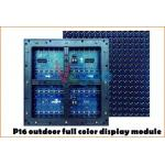 High Reliability SMD LED Module P16 Outdoor For Government Plazas for sale