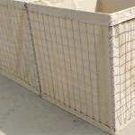 Brown Color Hesco Bastion Or Army Defensive Hesco Wall With Galfan Wire for sale