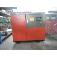 Energy Saving Variable Speed Air Compressor 45KW Industry Screw Type Compressors for sale