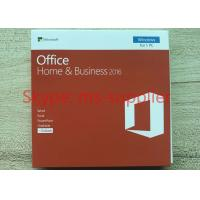 China Brand New Microsoft Office Home and Business 2013 / 2016 for 32 / 64 Bit for sale
