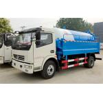 China Dongfeng 3m3-5m3 High Pressure Jetting Sewage Suction Truck Sewer Cleaning manufacturer