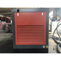 China 3000 L/Min Screw Air Compressor with Oil Lubricating 3.0m³/min supplier