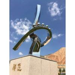 Public Art Stainless Steel Sculpture, Metal Outdoor Sculptures for sale