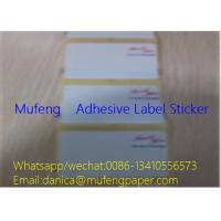 China SGS Adhesive Sticker Roll 2 Sides Print Direct Thermal Label Edge Distance 1.5mm for sale