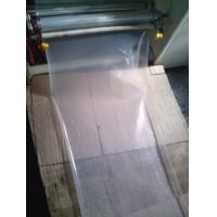 China Transparent Silicone Rubber Sheet For Food Grade Density 1.25-1.5g/cm³ supplier