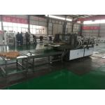 Automatic Ccorrugated Partition Assembly Machines / Partition Assembler for sale