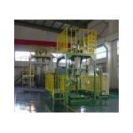 China Big Bag Packing Machine DCS-1000 Large Bag Packaging Machine for sale