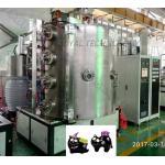 Ceramic Decoration TiN Coating Equipment / Ceramic PVD Ion Plating System for sale