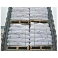 China High Efficient Rubber Chemical Antioxidants Prevent Polymer Heat Ageing for sale