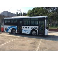 G Type Public Transport Bus 12-27 Seats , Tourism CNG Powered Bus 7.7 Meter Length for sale