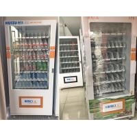 China Coin Operated Mini Vending Machine LED Lighting For Brilliant Merchandising for sale
