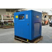 Industrial Low Noise Air Compressor 22kw Small VSD Air Compressor Customized Color for sale
