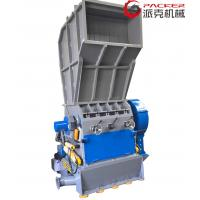 China Durable Waste Plastic Crusher , Crusher Machine For Plastic SKF Bearing for sale