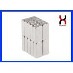 Square Neodymium Powerful Block Magnets Block Shaped Magnet Customized Size