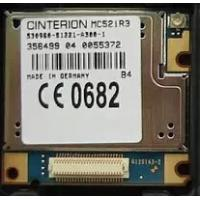 Dual band  GSM GPRS Module 900/1800MHz Stable Performance RoHS Complaint for sale
