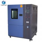 China ISO 9001 Environmental Test Chamber High Low Temperature Humidity Testing Equipment for sale