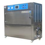 Sun Light Simulation UV Weather Resistance Test Chamber Tesing Nonmetallic Materials for sale