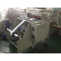 China with photocell paper roll sheet cutting machine supplier