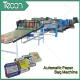China Automatic Tuber Machine with Speed between 80 - 120 tubes / min for sale
