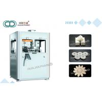 China Mass Tablet Automatic Tablet Press Machine / Compact Powder Pressing Machine for sale