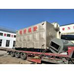 China High Efficiency Wood Steam Boiler High Thermal Efficiency Large Output for sale