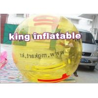 Customized Yellow Inflatable Water Ball / Inflatable Walk On Water Ball With Logo for sale