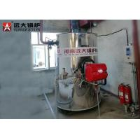 Steam Generated 0.7 ton Boiler Vertical Boiler for Alcohol Distillery