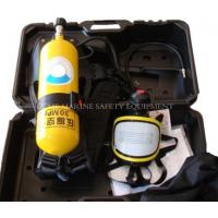 Self contained breathing apparatus used for industry , firefighting (SCBA) for sale