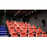 China Fantastic Truck Electric System 5D Movie Theater With Metal Flat Screen for sale