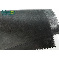 Air Laid 100% Polyester Embroidery Backing Fabric 65gsm Non Woven Cut Away Type for sale