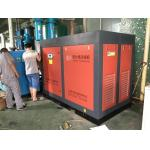 Direct Drive Energy Saving Low Pressure Compressor 2100*1260*1600mm for sale