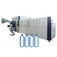 China 16000BPH Full Automatic 3 In 1 Water Filling Machine , Water Bottling System for sale