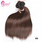 Durable Blonde Ombre Hair Extensions Color #4 Virgin Cuticle Aligned Bundles With Lace Closure for sale