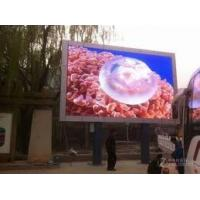 China Dustproof Outdoor Full Color LED Screen P6 IP65 Waterproof For Advertising for sale