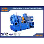 High Speed Single Stage Centrifugal Blower gear type 210m3  60KPA DN400 for sale