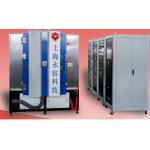 High Corrosion Resistance Tantalum Sputtering Deposition System-RTSP1000 for sale