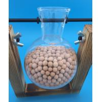 China Ethanol Distillation Zeolite 3a Molecular Sieve With Reach Certificate for sale
