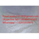 White Color Raw Steroid Powders Boldenoe Propionate Purity 99.9% Formula C19H30O2 for sale