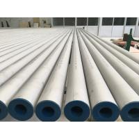 China Nickel Alloy Pipe ASME SB677 / ASTM B677 / B674, UNS N08904 / 904L /1.4539 / Pickled Annealed for sale